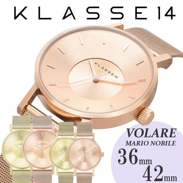 【送料無料/あす楽】KLASSE14 クラス14 クラッセ 腕時計 VOLARE レザーベルト 36mm 42mm うでどけい KLASSE14 Mario Nobile ゴールド ローズゴールド メッシュ マリオ ノビル ヴォラーレ