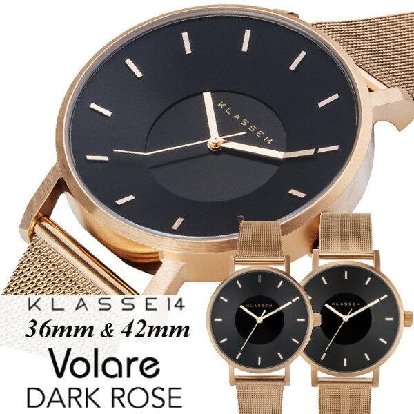 【送料無料】KLASSE14 クラス14 クラッセ 腕時計 VOLARE DARKROSE メッシュベルト 36mm 42mm うでどけい ダークローズ ローズゴールド ブラック KLASSE14 VO16RG006M VO16RG006W
