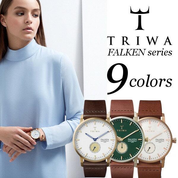 【あす楽 送料無料】【 TRIWA トリワ 】腕時計 うでどけい メンズ レディース 本革 ゴールド シルバー ローズゴールド クオーツ ブラック FALKEN ファルケン 38mm スウェディッシュ オーガニックレザーストラップ TRANJO社製
