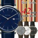 【あす楽 送料無料】【ポールスミス PAUL SMITH】腕時計 うでどけい メンズ メッシュ 本革 ゴールド シルバー クオーツ ブラック 42mm