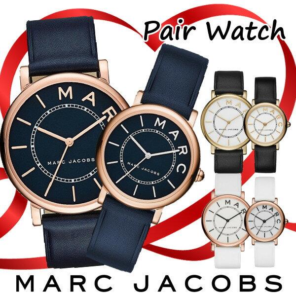 【ペア2本でこの価格】【送料無料/あす楽】MARC JACOBS ROXY 36mm 28mm 腕時計 ペア メンズ レディース レザー