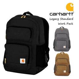 Carhartt カーハート Legacy Standard Work Pack バックパック リュック メンズ レディース ブラック ブラウン グレイ 通勤 通学 メンズ レディース 大容量 通学 女子 おしゃれ