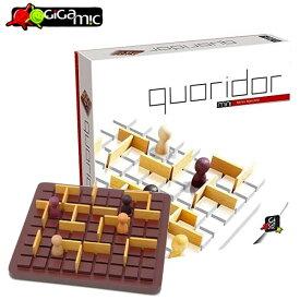 Gigamic ギガミック Quoridor mini コリドール ミニ GDQO ボードゲーム テーブルゲーム 木製 おもちゃ 玩具 知育 脳トレ フランス 持ち運び 携帯 学習玩具 人気 プレゼント ゲーム 子ども 在庫あり あす楽 在宅応援 おうち時間