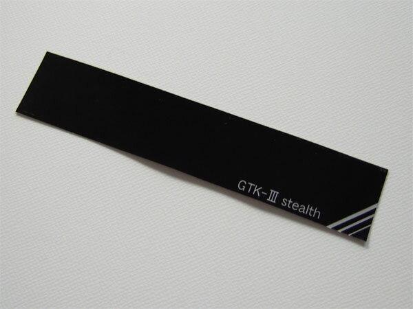 【燃費改善/トルクアップ/ボディ補強/へたり改善/音響にも】GTK-III stealth (ステルス)