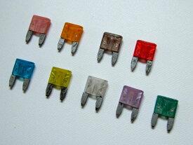 【電導効率アップ】ナノテクイオンヒューズ(ミニオートタイプ)※品薄アンペアが多数御座います、ご注文の際には必ず在庫確認お願い致します。