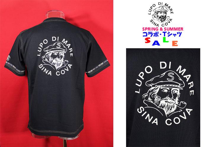 ★シナコバ<30%OFF・SINA COVA & Guest-One コラボTシャツ 限定品>春夏半袖Tシャツ<LLサイズ>黒-oc59