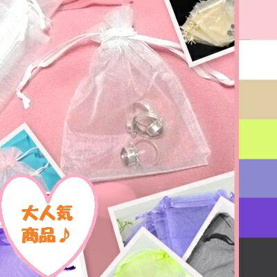 オーガンジー無地巾着袋 16×13cmサイズ 1000枚セット 各カラー