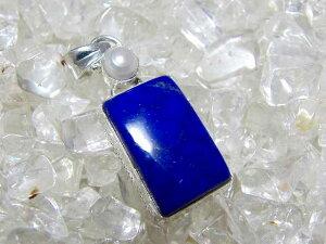 パールとレクタングル・ラピスラズリのデザインシルバー925ペンダントトップ 天然石ジュエリーのお店 ペンダント トップ ネックレス おしゃれ シルバー925 プレゼントにもおすすめ♪ ハッ