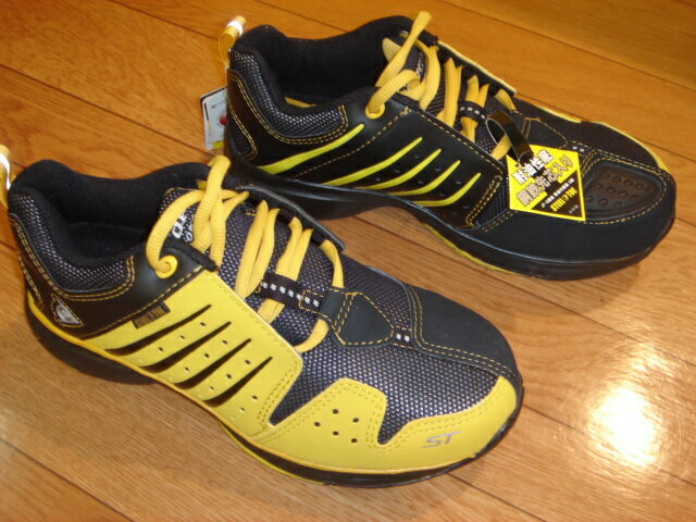 ★ダンロップ安全靴 マグナムST-301 イエロー 幅広EEEEです。