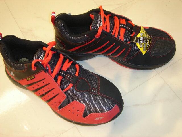 10P30Nov13★ダンロップ幅広安全靴 マグナムST-301 レッド EEEE