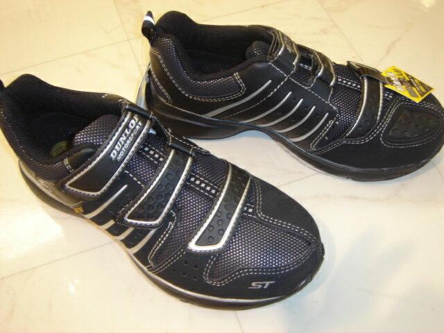 ★ダンロップ幅広安全靴 マグナムST−302 ブラック、ワイズEEEE,