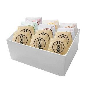 【送料無料】 八天堂 くりーむパン・くりーむグラパン12個詰合せ 【通販 広島 人気 おすすめ 内祝い ギフト お土産 おいしい セット クリームパン 冷凍 宅配 手土産 お取り寄せ 冷凍パン 誕