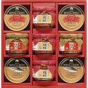 マルハ ロイヤルクレスト 水産缶詰瓶詰詰合せ BK-50【本州四国九州7560円以上で送料無料 缶詰 カニ缶 水産缶詰 鮭ほぐ…