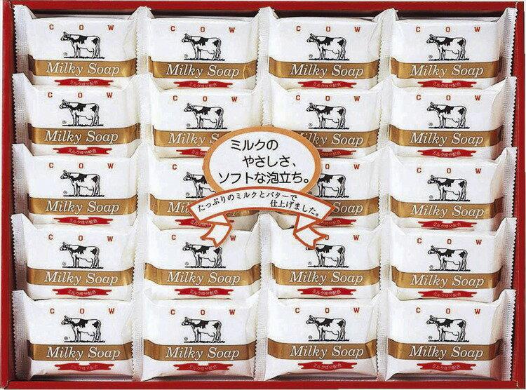 牛乳石鹸 ゴールドソープセット AG-25M【 牛乳石鹸 石けん 御歳暮 御挨拶 敬老 御祝 誕生日 新築 結婚 お返し ギフト】