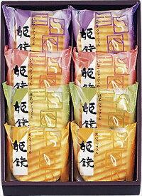 【お菓子 詰め合わせ 】河内駿河屋 姫鏡 KI-10【 お菓子 クッキー ヴァッフェル 河内駿河屋 ドイツの伝統的お菓子 詰め合わせ セット ギフト 誕生日 プレゼント 贈り物 残暑見舞い お歳暮 人気】