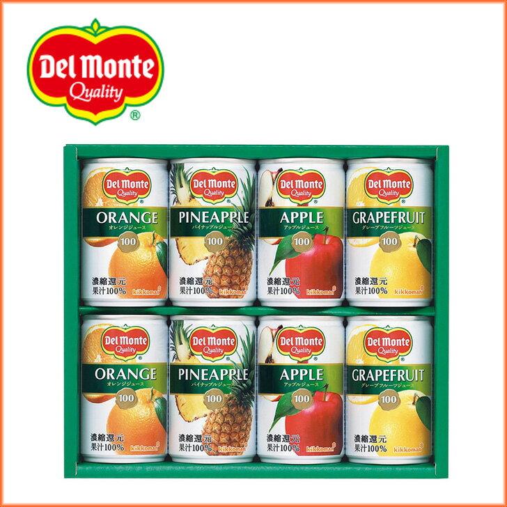 デルモンテ 100%果汁ジュース ギフト KDF-10【フルーツジュース みかん パイン りんご グレープフルーツジュース 】