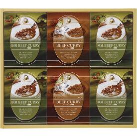 【送料無料】味わいビーフカレー MMC-50【カレー レトルトカレー 詰合せ ビーフカレー 美味しい】