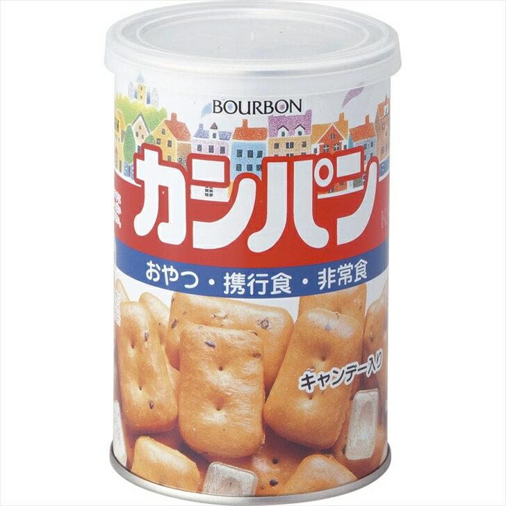 非常食 乾パン ブルボン 缶入カンパン(キャップ付き)