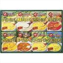 札幌スープファクトリー ギフトセット SSF-30B【本州四国九州7560円以上で送料無料 スープギフト 詰め合わせ ギフト セット 美味しい】