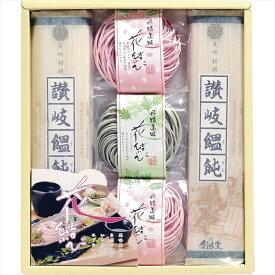花結び ECH-150GA【 うどん 讃岐うどん 詰め合わせ セット ギフト 桜入り乾麺】