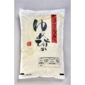【送料無料】 北海道新ブランド米『ゆめぴりか』3kg