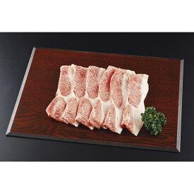【送料無料】 弥川畜産 佐賀産和牛すき焼き300g