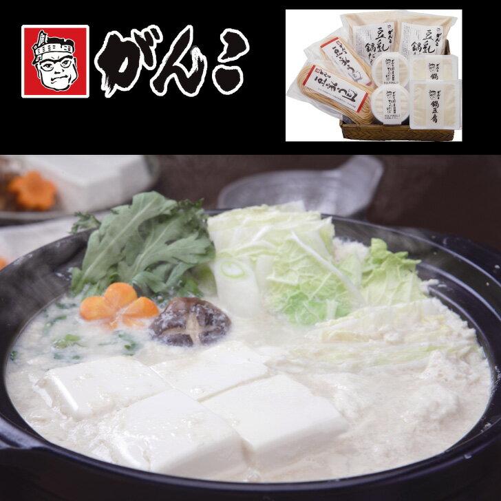 【送料無料 のし無料対応可】 がんこ がんこ豆腐 加茂川 KAW