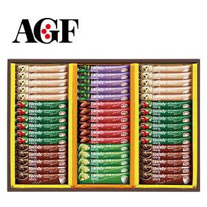 AGF 〈ブレンディ〉スティック カフェオレ コレクション BST-30C【抹茶 ココア 紅茶 人気 美味しい おすすめ ランキング 高級 ギフトセット 贈答品 用 内祝い 贈り物 プレゼント 残暑見舞い お