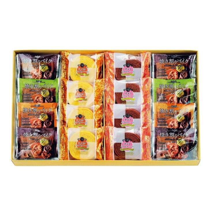 アソートケーキ QX-15【クリスマス 人気 おすすめ ギフト プレゼント 誕生日 手土産 パーティー バームクーヘン クッキー チョコチップ 残暑見舞い お歳暮 ホワイトデー 内祝い 贈答用 品 焼菓子セット 母の日 香典返し】