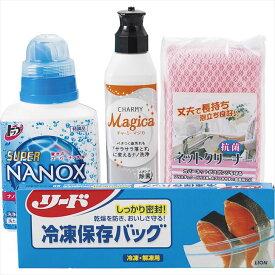 ナノックス洗剤ファミリーセット NS-1515【詰合せ ギフトセット おすすめ 人気 日用品 消耗品】