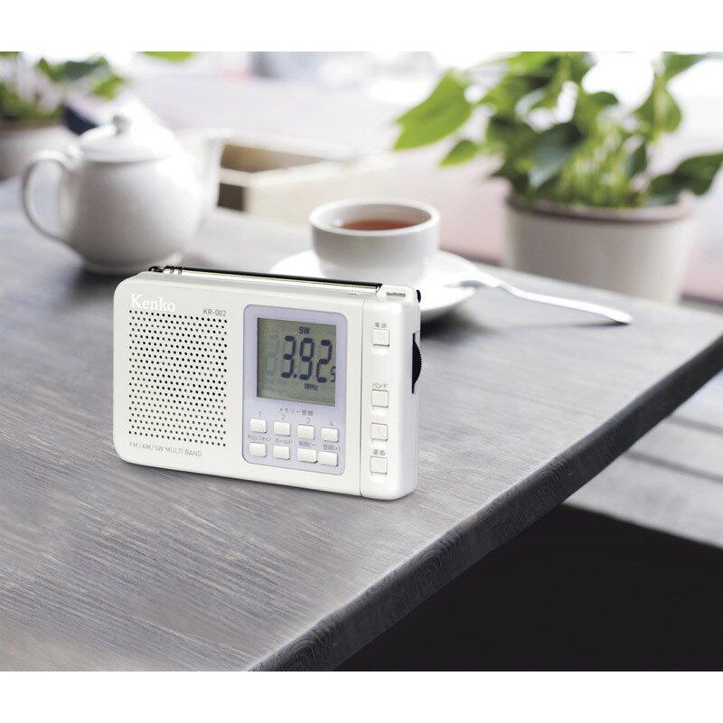 【送料無料】 ケンコー AM/FM/短波対応ラジオ KR-002 【アラーム 災害 非常用 コンパクト 短波受信 デジタル ポケットサイズ イヤホン】