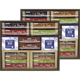 【送料無料】 ドトール スティックコーヒー・紅茶コレクション IST-DOS 【ミルクティー コーヒー こうちゃ クッキー おかし ブレンド 抹茶オレ インスタント】