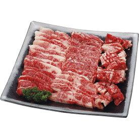 【送料無料】 山形牛 カルビ焼肉セット500g 【冷凍 和牛 焼き肉 濃厚 旨味 コク うまい 美味しい すき焼き あまい脂】