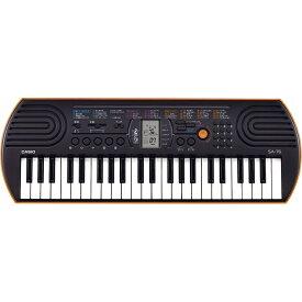 【送料無料】カシオ 44鍵盤ミニキーボード SA-76