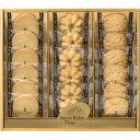 【在庫あり あす楽】芦屋キュートエクロール クッキー詰合せ CK-AN【詰め合わせ つめあわせ 焼菓子セット ラッピング…