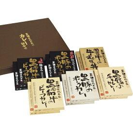【送料無料】三田屋総本家 カレー詰合せ XLS[tr]
