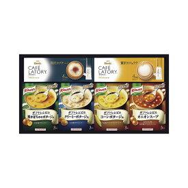 味の素 「クノールR」スープ&コーヒーギフト KGC-20F【残暑見舞い お歳暮 御歳暮 詰め合わせ ギフトセット カップスープ 贅沢 出産内祝い スープギフト お返し 安い おすすめ 通販 人気】