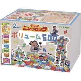 【送料無料】学研 ニューブロック ボリューム500 83149