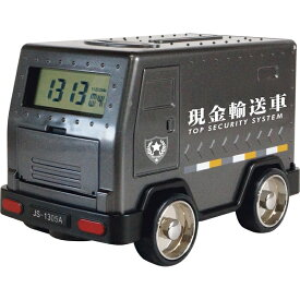 【在庫あり】 現金輸送車バンク TY-0379【インテリア雑貨 貯金箱 お札 紙幣 暗証番号 おもしろ】[zk]