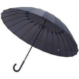 【送料無料】 mabu(マブ) 超軽量24本骨長傘 選べる3色【メンズ レディース 軽量 つよい 強い じょうぶ 強風 耐風 たいふう グラスファイバー 折れにくい 梅雨 雨具 高級感 モダン 和傘風 おしゃれ】[tr]