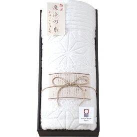 極選 魔法の糸 今治製パイル綿毛布 AI-10010【日本製 国産 えひめけん まほうのいと じゃがーどおり せんさい やわらかい とっきょいと せかいはつ けばおちしにくい 白 ホワイト ほわいと しろ 】