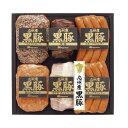 【送料無料】 日本ハム 九州産黒豚ギフト NO-50【お肉 豚肉 ニッポンハム くろぶた ハムギフト 日本産 国産 詰め合わ…