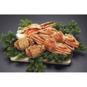 【送料無料】 新・三大茹で蟹セット【けがに ずわい蟹 たらば蟹 海産物 海の幸 お取り寄せ グルメ おいしい 美味しい うまい 産地直送】[ty]