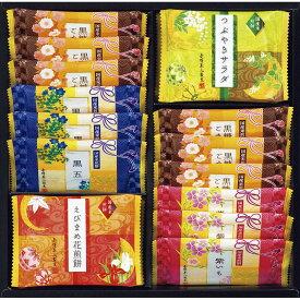兼六の華 KRH-10【米がし 詰め合わせ つめあわせ お菓子 おかし おやつ 焼き菓子 日本製 日本産 おしゃれ お取り寄せ グルメ おいしい 美味しい うまい】