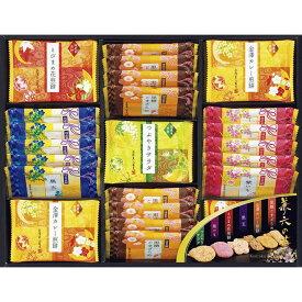 兼六の華 KRH-20【米がし 詰め合わせ つめあわせ お菓子 おかし おやつ 焼き菓子 日本製 日本産 おしゃれ お取り寄せ グルメ おいしい 美味しい うまい】