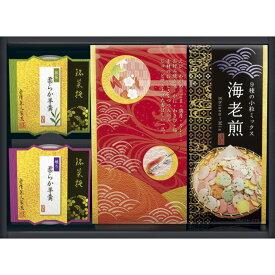 和菓あわせ WK-10【和菓子 ようかん 詰め合わせ つめあわせ お菓子 おかし おやつ 焼き菓子 日本製 日本産 おしゃれ お取り寄せ グルメ おいしい 美味しい うまい】