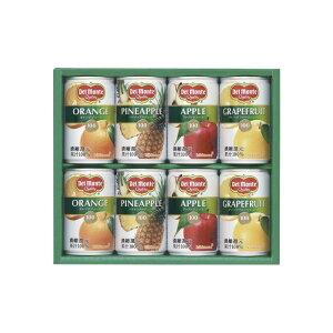 デルモンテ100%果汁ジュースギフトKDF-10【フルーツジュースみかんパインりんごグレープフルーツジュース本州四国九州5400円以上で送料無料】