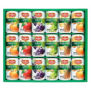 デルモンテ 100%果汁飲料ギフト KDF-20R【DelMonte 缶ジュース フルーツジュース くだもの 果物 飲み物 お取り寄せ グルメ おいしい 美味しい うまい】[tr]