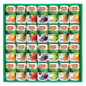 デルモンテ 100%果汁飲料ギフト KDF-30R【DelMonte 缶ジュース フルーツジュース くだもの 果物 飲み物 お取り寄せ グルメ おいしい 美味しい うまい】[tr]
