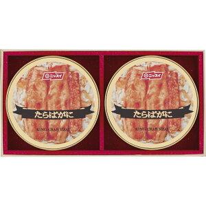 ニッスイ たらばがに缶詰ギフト NA-100A【カニ缶 カニの缶詰 タラバ蟹 詰め合わせ つめあわせ 日本産 国産 お取り寄せ グルメ おいしい 美味しい うまい】[tr]